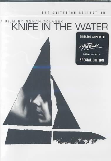 KNIFE IN THE WATER BY POLANSKI,ROMAN (DVD)